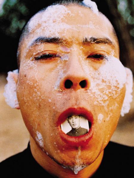 Zhang Huan: Foam
