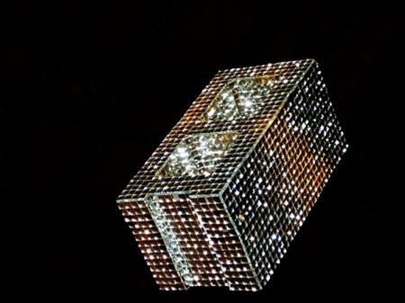 048-cinder-block