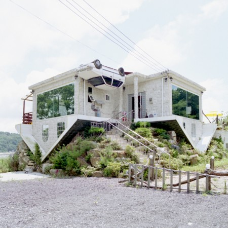 Juliane Eirich: Upside Down House