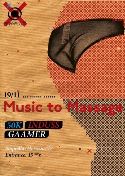 Music to Massage