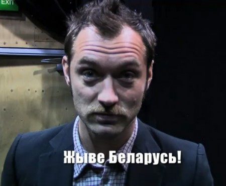 Jude Law: Video-appeal to Belarus
