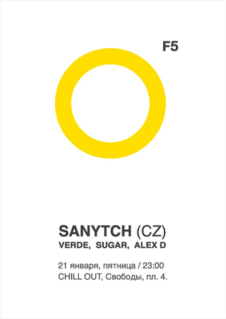 21.01 F5 w/ Sanytch @ Chill Out