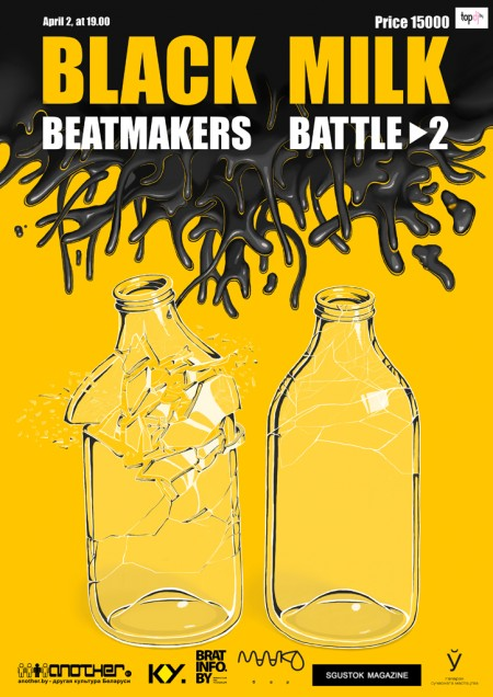 Black Milk Beatmakers Battle #2