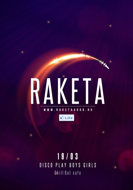 RAKETA @ Chill Out Cafe