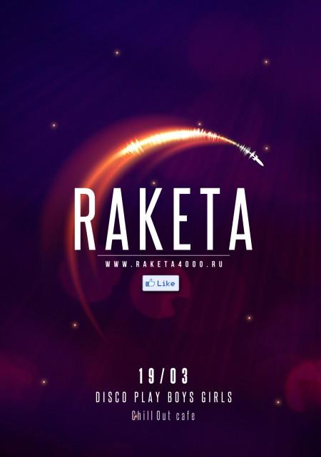 RAKETA @ Chill Out Cafe