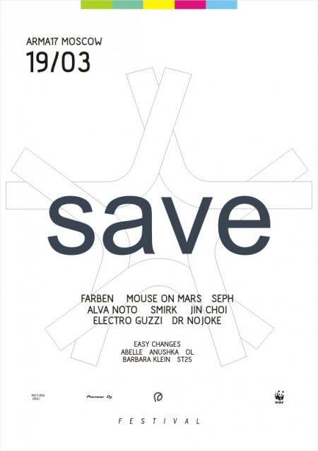 Tour De Save Festival — Arma17