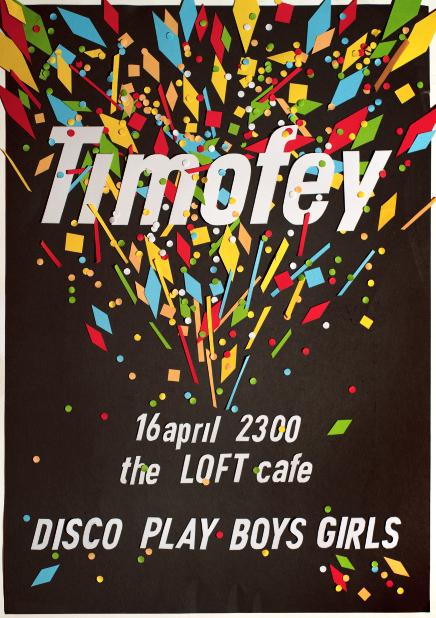 16.04 Timofey @ Loft cafe