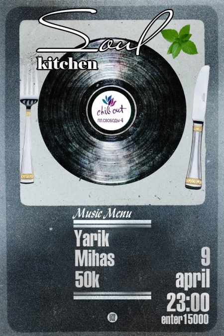 09.04 Soul Kitchen @ Chill-Out