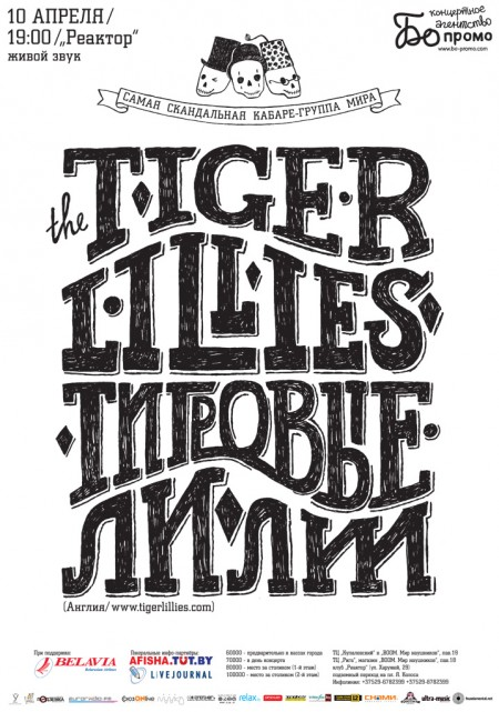 The Tiger Lillies (UK) @ Minsk