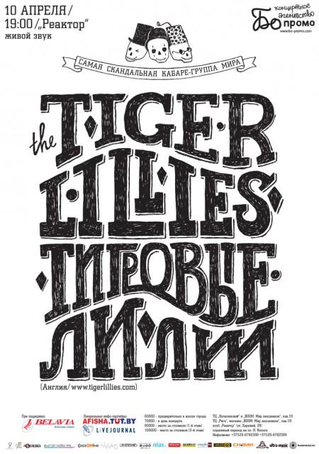The Tiger Lillies (UK) @ Minsk