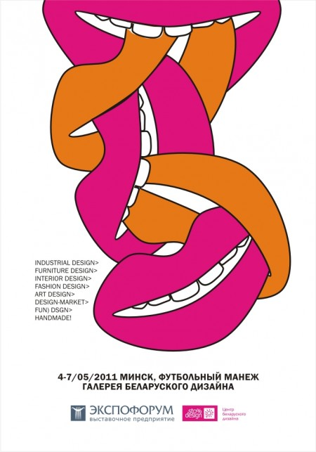 Design Week Minsk