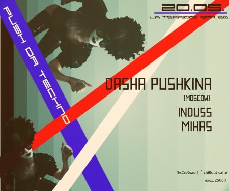 Push Da Techno