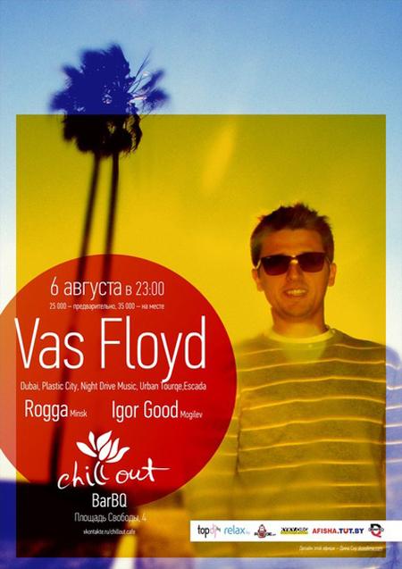 06.08 Vas Floyd @ BarBQ