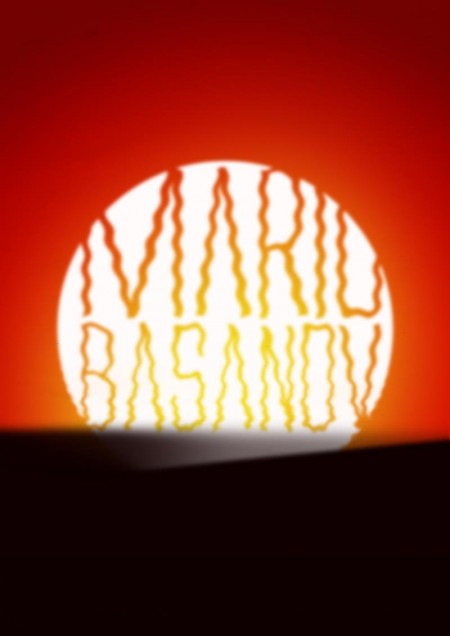 DPBG Presents: Mario Basanov @ LOFT cafe
