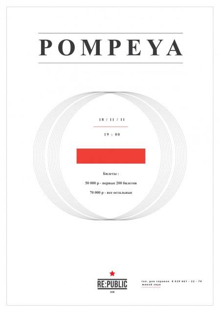 18/11/11 Pompeya @ Re:Public