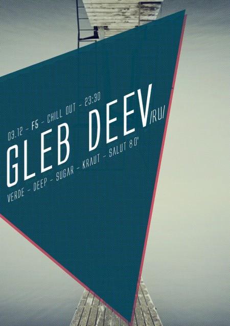 03/12/11 Gleb Deev @ Chill Out