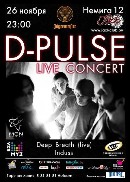26/11/11 D-Pulse (Live) @ Jack Club