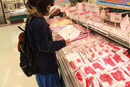Miharu Matsunaga - Pack 2