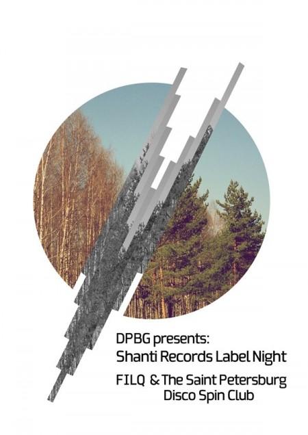 05/11/11 Shanti Records Label Night @ The Loft