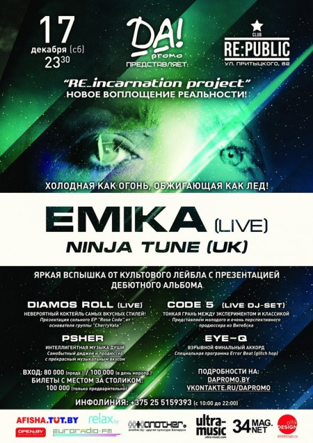 17/12/11 EMIKA @ Re:Public