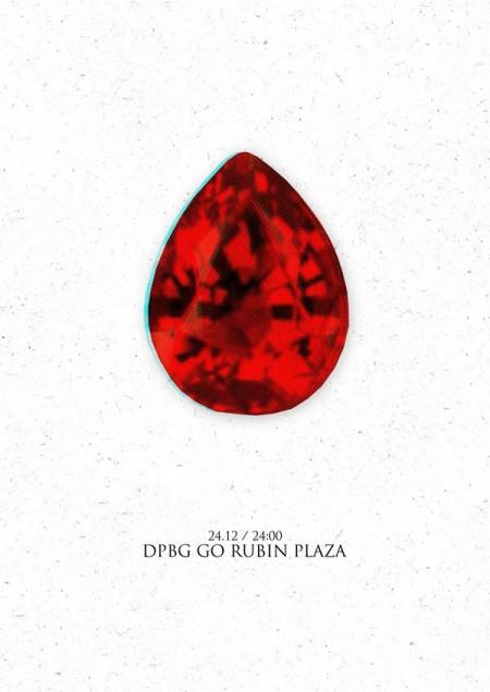 24/12/2011 DPBG GO RUBIN PLAZA @ Rubin Plaza