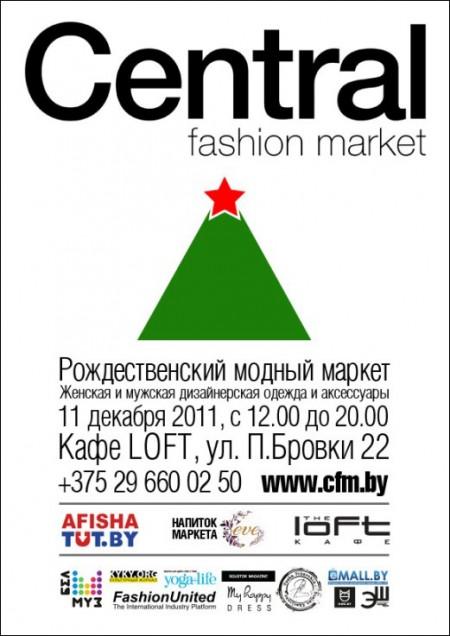 11/12/11 Central Fashion Market @ The Loft