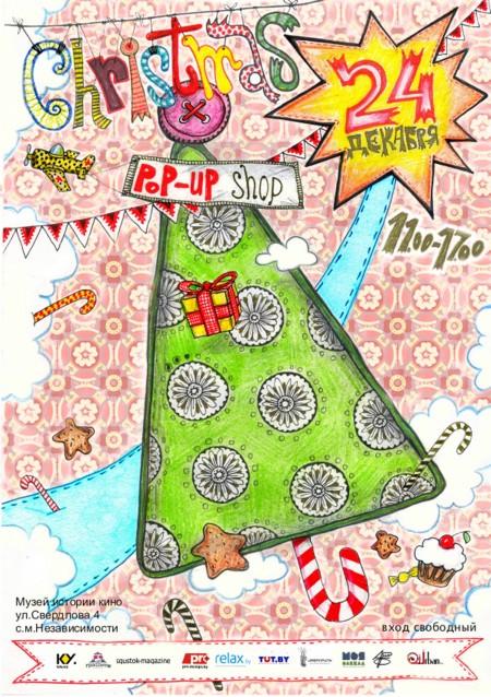 24/12/2011 Xmas Pop-up Shop @ Музей истории белорусского кино