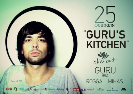 25/02/2012 Guru's Kitchen @ Chill Out Cafe