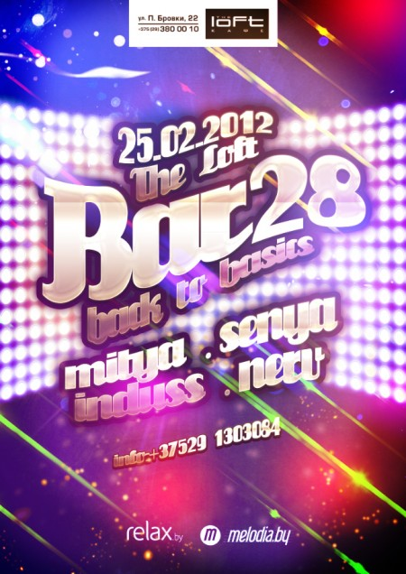 25/02/2012 BAR 28: Back To Basics @ The Loft