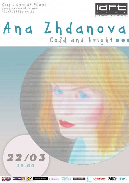 22/03/2012 Ana Zhdanova @ The Loft