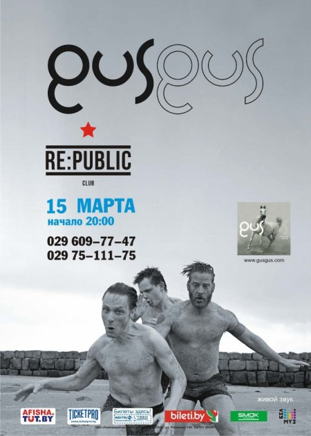 15/03/2012 Gus Gus @ Re:Public