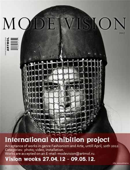 MODE VISION 2012