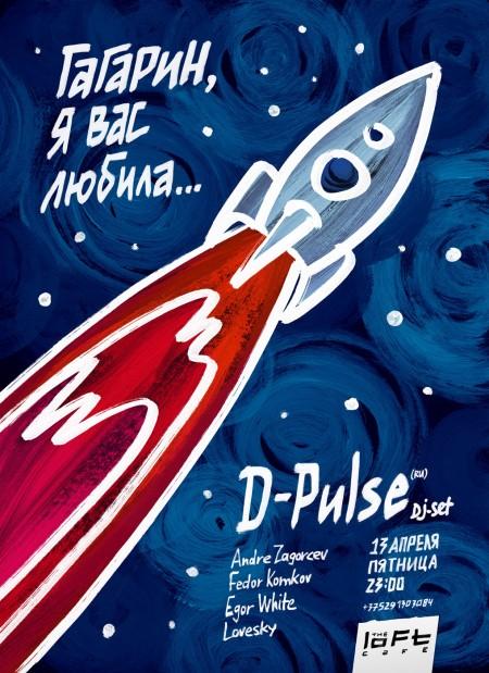 13/04/2012 D-Pulse @ The Loft