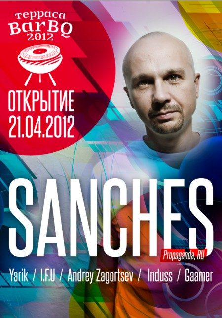 21/04/2012 DJ SANCHES @ BarBQ