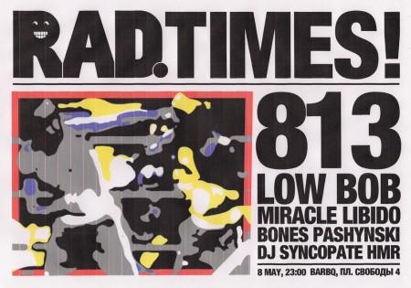 08/05/2012 RAD TIMES! @ BarBQ