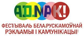 05/07/2012 AD.NAK