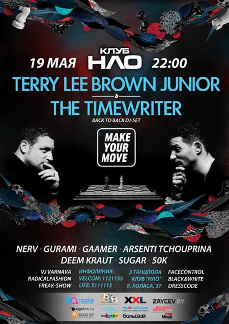 19/05/2012 Make Your Move @ НЛО