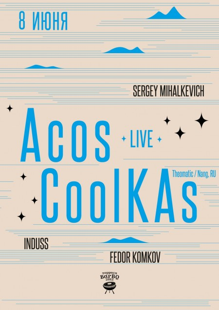 08/06/2012 Acos Coolkas (RU) @ BarBQ