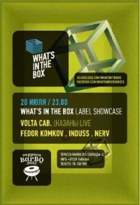 20/07/2012 Volta Cab (RU) @ BarBQ