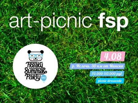 04/08/2012 FSP FREAKY SUMMER PARTY 2012 @ р. Ислочь