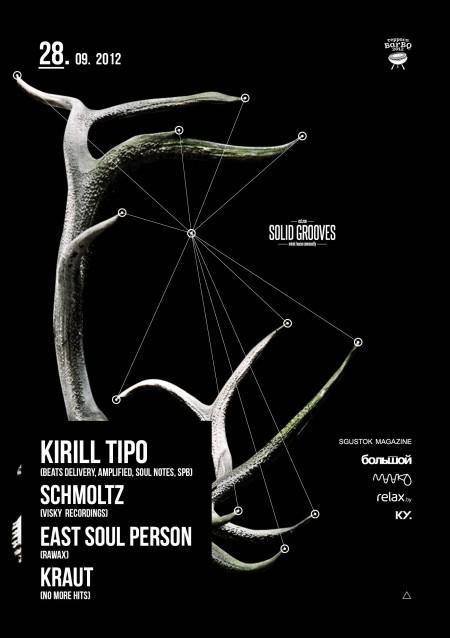 28/09/2012 Kirill Tipo (SPB) @ BarBQ