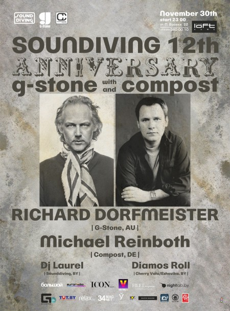 30/11/2012 Sounddiving 12TH Anniversary with RICHARD DORFMEISTER @ The Loft