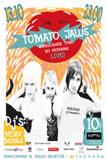 13/10/2012 Tomato Jaws (UA) @ The Loft