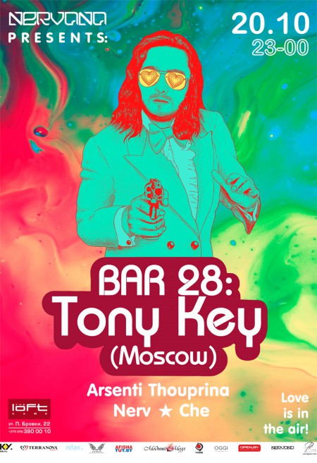 20/10/2012 Tony Key (RU) @ The Loft