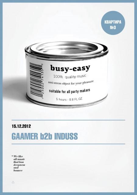 15/12/2012 Busy-Easy @ Квартира №3