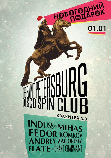 01/01/2013 The Saint Petersburg Disco Spin Club (RU) @ Квартира №3