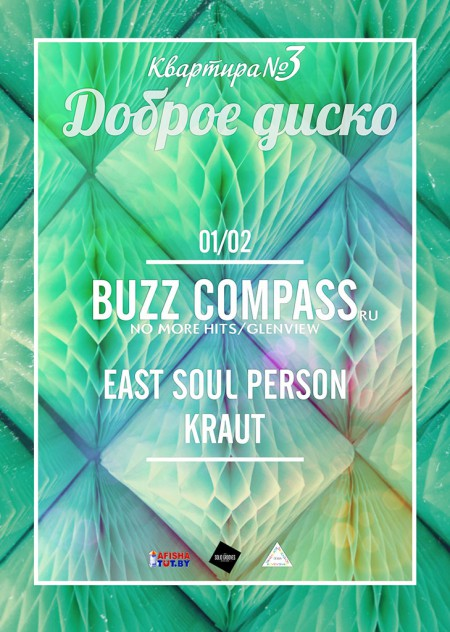 01/02/2013 Buzz Compass (RU) @ Квартире №3