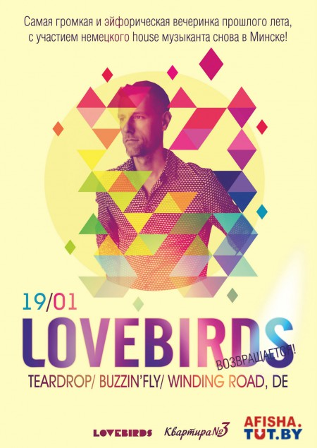 19/01/2013 Lovebirds (DE) @ Квартире №3