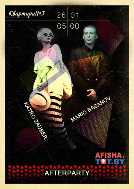25/01/2013 Mario Basanov & Katro Zauber (Afterparty) @ Квартире №3