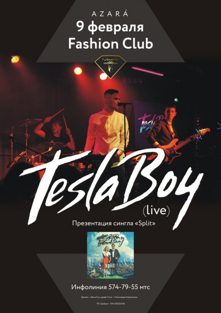 09/02/2013 Tesla Boy (RU) @ Fashion Club